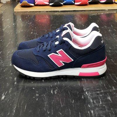 new balance nb 565 WL565NPW 藍色 藍紫色 深藍色 粉紅色 麂皮 網布 慢跑鞋 75折優惠中
