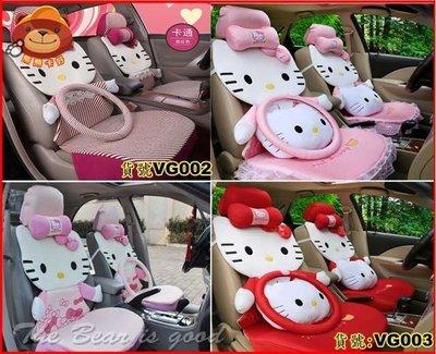 熊熊卡好 hellokitty汽車椅套 夏季冰絲 四季汽車坐墊 kt卡通汽車座墊涼墊 VG002-3 12件組