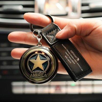 漫威復仇者汽車鑰匙扣美國隊長雷神鋼鐵俠男女掛件編織鑰匙鏈圈SDY