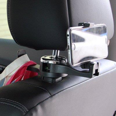海馬寶寶 車用多功能椅背雙頭掛勾 隱藏式手機架 椅背雙掛勾 車載掛勾 汽車掛勾 不須拆卸車椅頭枕