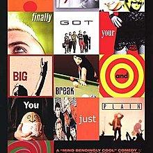 車庫時光-Garage Days (2003)原版電影海報