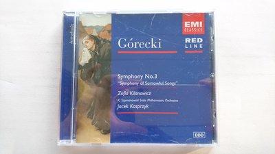 【鳳姐嚴選二手唱片】Gorecki 高瑞茨基 / Symphony No.3  Sorrowful Songs 悲愁之歌