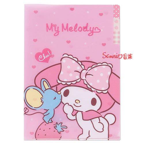 《東京家族》 現貨日本三麗鷗melody美樂蒂 三層文件夾A4資料夾 檔案夾