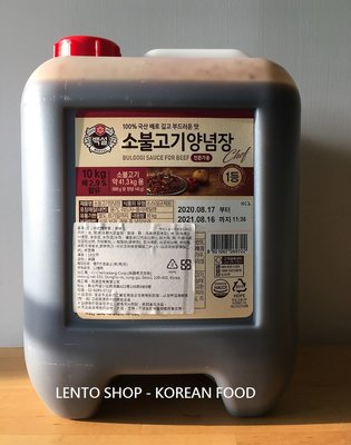LENTO SHOP - 韓國CJ 韓式原味烤肉醬 BBQ醬 소불고기양념 Bulgogi BBQ Sauce 10公斤