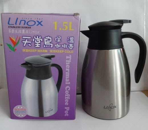 ((天堂鳥))304(18-8)不鏽鋼保溫保冷咖啡壺1.5L