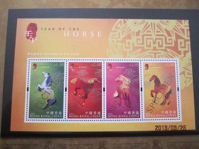 2002年香港-生肖馬年-小型張- SPECIMEN 樣票-附摺