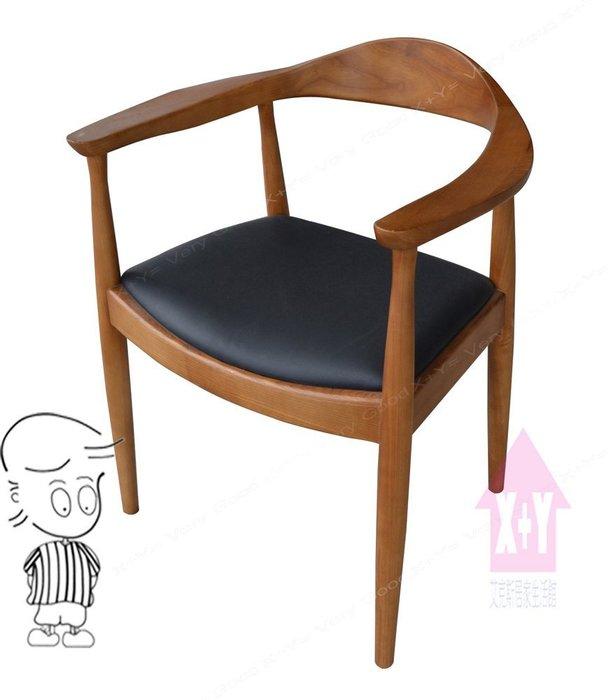 【X+Y時尚精品傢俱】現代餐桌椅系列-經典胡桃總統椅.餐椅.當學生椅.化妝椅.洽談椅.摩登家具