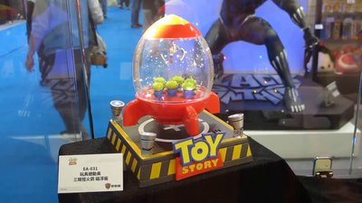 Egg Attack Toy Story Alien Rocket Floating 反斗奇兵 三眼仔 磁浮火箭