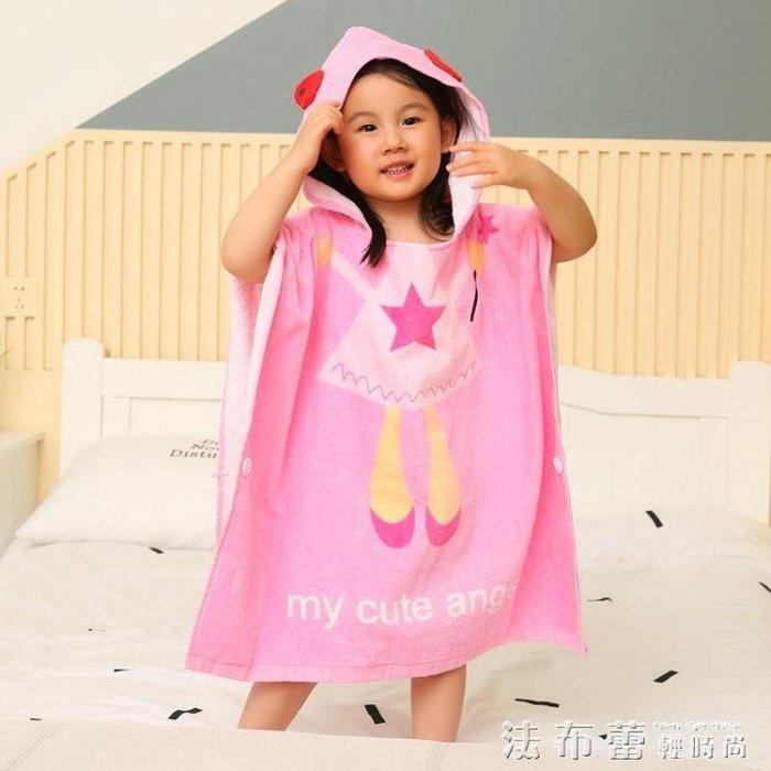 浴巾可穿兒童連帽純棉紗布斗篷女寶寶男沙灘巾帶帽吸水浴袍