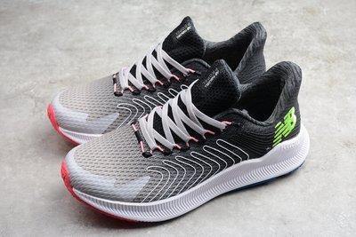 正品New Balance 紐百倫  Fuelcell PROPEL 競跑鞋 網鞋 男款  黑白灰