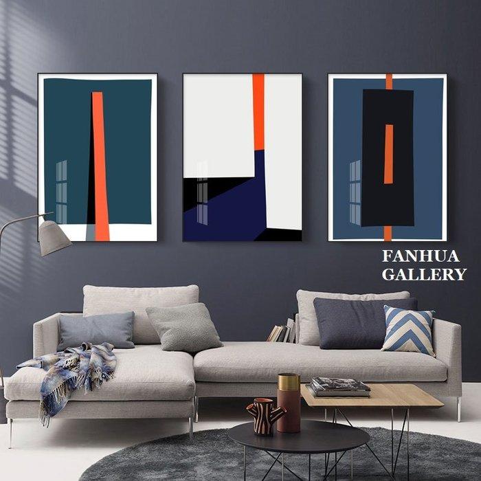 C - R - A - Z - Y - T - O - W - N 北歐極簡抽象色塊裝飾畫客廳沙發背景牆三聯畫現代簡約玄關美學商業軟裝空間設計時尚掛畫抽象雙聯畫