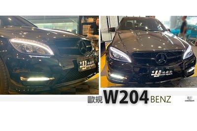 小傑--全新賓士 W204 C250 AMG 11 12 13年 歐規 前保桿 PP材質08 09 前期 C300 可改