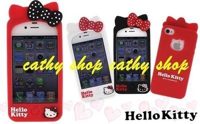 *凱西小舖*日本進口三麗歐正版KITTY凱蒂貓蘋果LOGO挖空 I PHONE 4/4S軟膠保護套*出清特價
