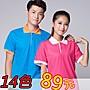 【TS50019】紅衣藏青/ 黃衣白/ 藏青橙/ 孔藍白...