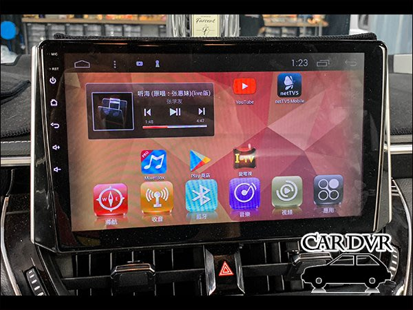 【不含安裝】Toyota Altis 19 10吋 專車專用 多媒體導航安卓機 安卓機