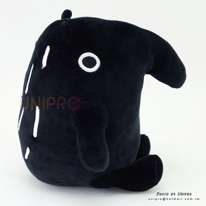 【UNIPRO】小貘 馬來貘 LAIMO 坐姿 (大隻) 40公分 baby貘 絨毛玩偶 娃娃 Cherng 正版授權