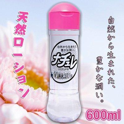 日本npg-自然派豐潤感潤滑液-600ml