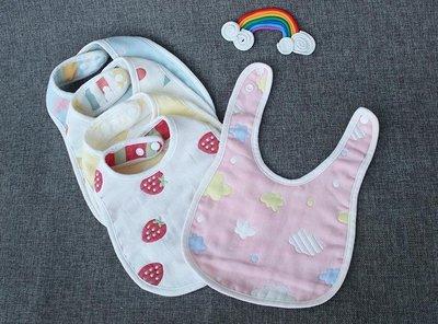 3條裝加大六層純棉紗布嬰兒口水巾按扣圍嘴兒童圍兜新生寶寶飯兜不防水【全館免運】「花開物語」wh