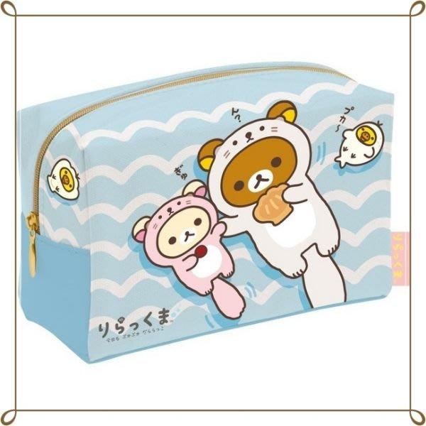 剁手價 出清區 日本正版 拉拉熊 海獺裝 防水化妝包 663434 奶爸商城
