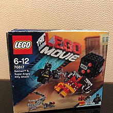 Lego 70817 Lego movie batman and super angry kitty attack