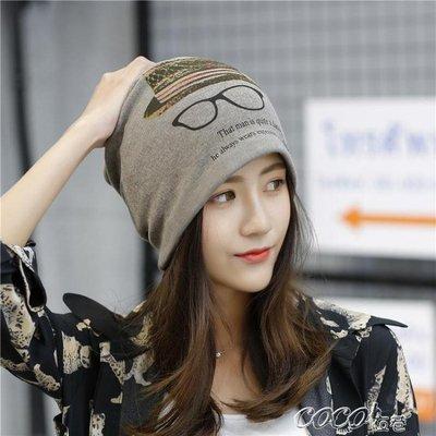 頭巾帽 百搭秋冬帽子女韓版時尚套頭帽頭巾帽保暖多功能睡帽月子帽包頭帽