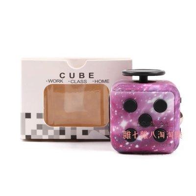 有關Fidget Cube兒童特殊成人應力焦慮緩解書桌小提琴玩具AD HD的詳細信息#雜七雜八淘淘樂