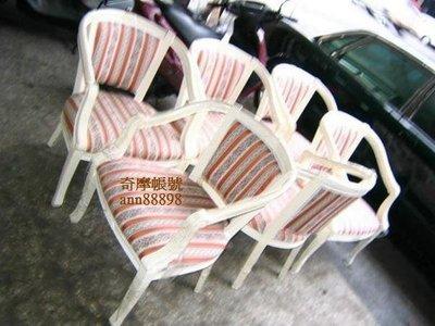 【盧師傅】餐椅~沙發椅~休閒椅~床頭板裱布~壁板裱布~翻新換面