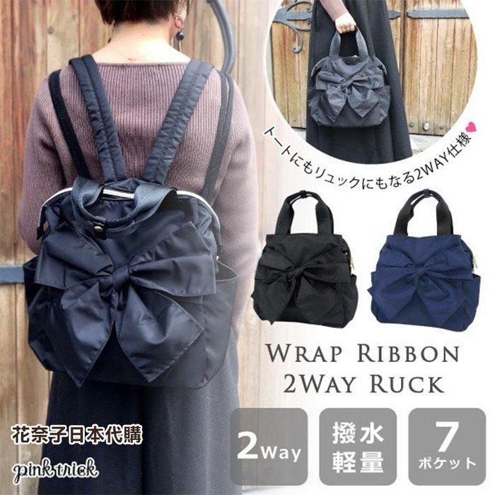 ✿花奈子✿日本 正版 新款 pink trick 蝴蝶結方形後背包 手拿包 緞帶手提包 防撥水 2WAY手拿包 尼龍包
