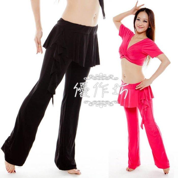 【優作坊】27_吸濕透氣單邊波浪裙褲、瑜珈褲、韻律褲、水褲、肚皮舞褲
