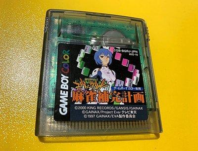 幸運小兔 GBC遊戲 GB 新世紀福音戰士 綾波零 麻雀補完計劃 任天堂 GameBoy GBA SP 適用 F3