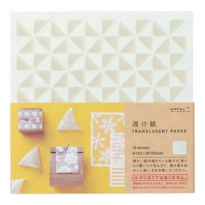 《散步生活雜貨-文具散步》日本製 Midori - Translucent Paper 風車柄 透明紙組(10枚)