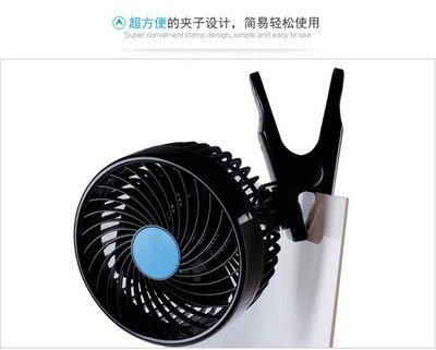 【ToolBox】6.0吋/強力夾扇/無段調速/12V電風扇/汽車風扇/軸流扇/後座出風扇/涼風扇/夾扇/循環扇