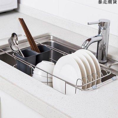 精選 瀝水籃伸縮304不銹鋼洗菜盆置物架水池淋水濾水籃廚房水槽瀝水架