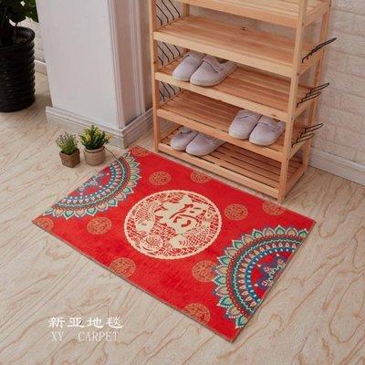 時尚紅地毯喜慶結婚用門墊大福字婚慶用地毯防滑出入平安門墊