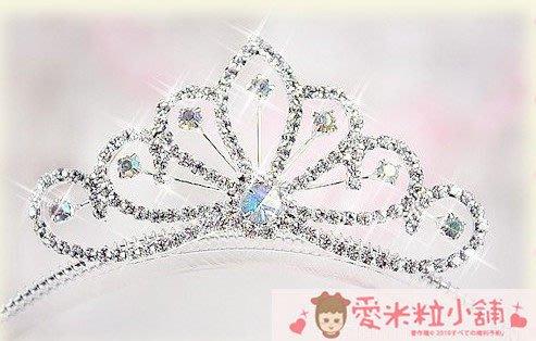 七彩閃亮亮水鑽兒童髮飾 結婚禮服頭飾 彩鑽兒童皇冠髮箍 花童髮圈 ☆愛米粒☆ C20