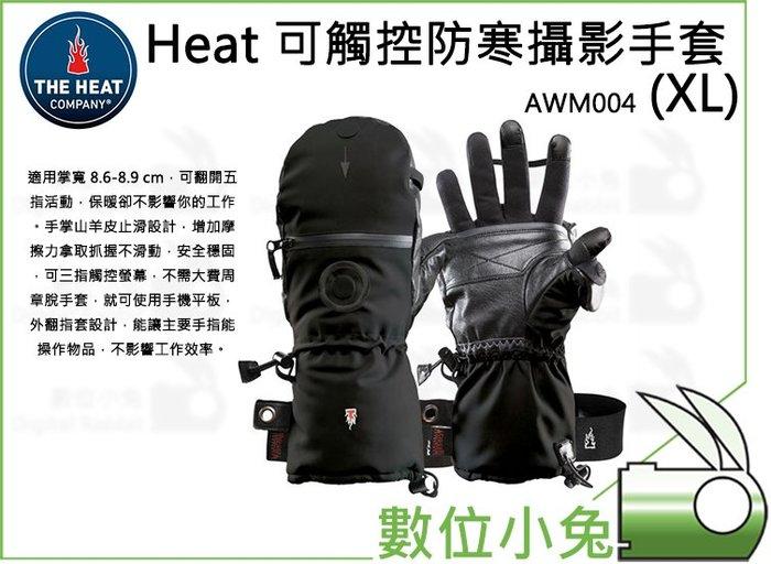 數位小兔【Heat 可觸控防寒攝影手套 (XL)】騎士手套 可觸控螢幕 XL 攝影手套 全指手套 露兩指 觸控手套