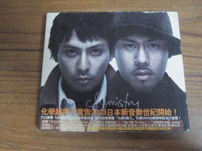 ◎MWM◎【二手CD】日本 化學超男子-chemistry second to none品項如圖