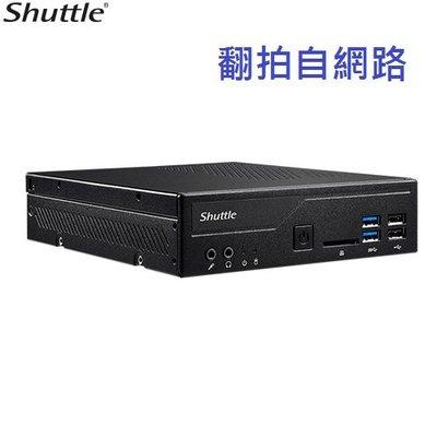 @電子街3C 特賣會@全新XPC Slim 1.3L 浩鑫 DH310 V2 準系統 H310 薄型 DH310V2