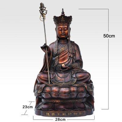 【凡了居】50厘米紫色 地藏王佛像純銅擺件全銅地藏菩薩銅像仿古供奉工藝品 雙福428