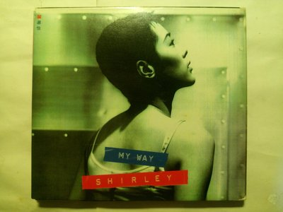 Shirley關淑怡 石破天驚前衛造型 My Way 1994年粵語專輯 特殊包裝 復出前上世紀最後一張粵語創作專輯