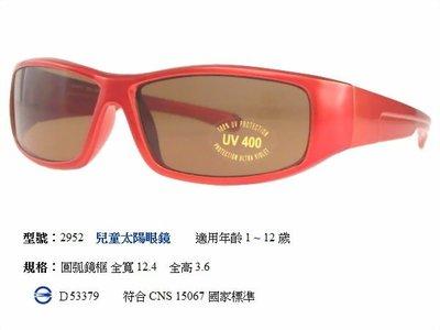 兒童太陽眼鏡 顏色 抗UV400 太陽眼鏡 學生眼鏡 自行車眼鏡 防風眼鏡 護目鏡 腳踏車眼鏡 台中休閒家
