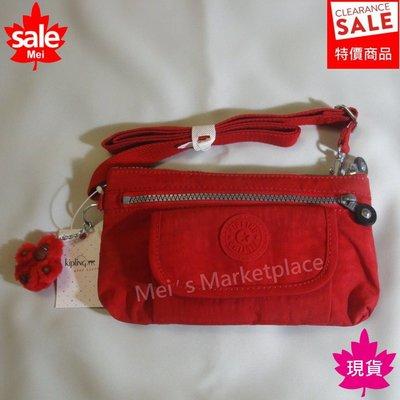 【真品*現貨】Kipling 櫻桃紅 兩用包 收納包 斜背包 側背包 新北市