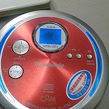 Panasonic CD隨身聽,國際牌CD隨身聽,CD播放器,MP3,隨身聽,播放器~國際牌CD隨身聽~功能正常