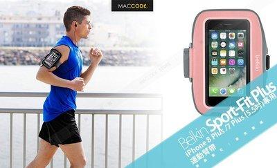 Belkin Sport-Fit Plus 運動臂帶 iPhone 8 Plus / 7 Plus 專用 現貨 含稅