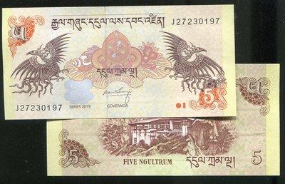 BHUTAN(不丹紙幣),P28,面額:5-NG, 2015 ,品相全新UNC