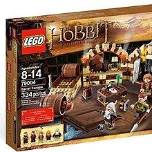 絕版 LEGO The Hobbit 哈比人 不思議之旅 79004 Barrel Escape 全新 未開盒 MISB