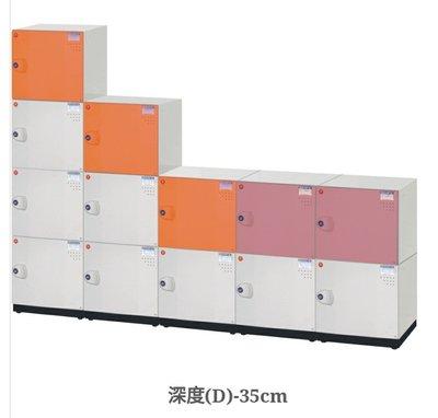 亞毅辦公家具 abs塑鋼門片 鋼製本體 ABS多功能組合式收納櫃附鎖 娃娃機物品收藏櫃 鞋櫃 書包櫃