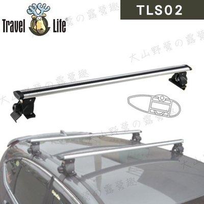 【大山野營】安坑特價 Travel Life 快克 TLS02 鋁合金車頂式置放架 149cm 非固定式 橫桿 含勾片