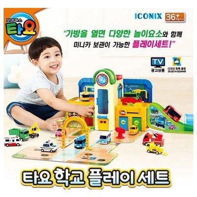 TAYO學校場景提盒組~ 韓國卡通TAYO小巴士~場景組~◎童心玩具3館◎
