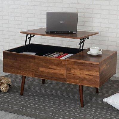 史丹升降大茶几-淺胡桃色 和室桌 書桌 升降桌 【Yostyle】TA-1815C
